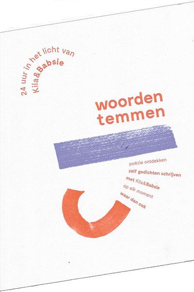 Woorden temmen: een poëzie-doe-boek