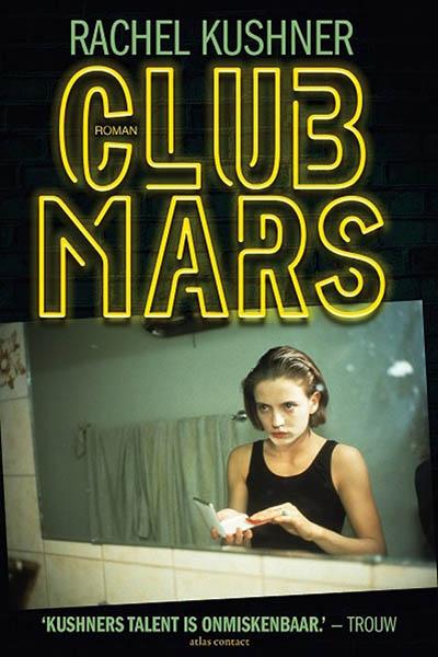 Club Mars: het leven in een zwaarbewaakte vrouwengevangenis