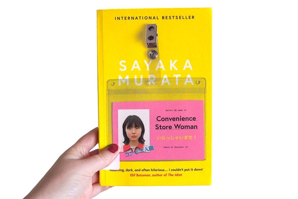 Buurtsupermens - Sayaka Murata