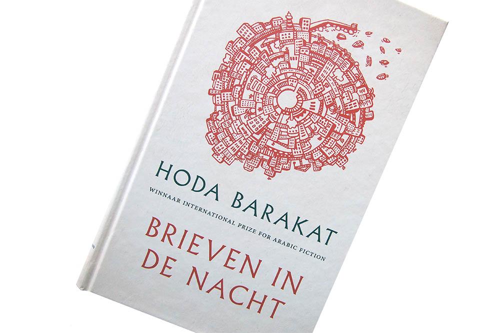 Brieven in de nacht - Hoda Barakat