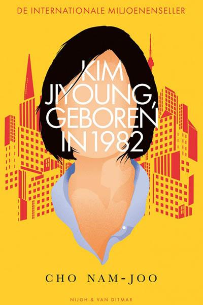 Kim Jiyoung, geboren in 1982: genderongelijkheid in Zuid-Korea